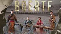 """Mongolischen Kultband """"Boerte"""" in Baden-Baden – Interkulturelles Treffen in der Spitalkirche Baden-Baden"""