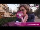 CDU-Stadtbezirksverband bei jüdischer Gemeinde | Anemone Bippes