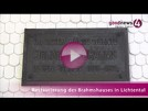 Scheckübergabe mit großem Bahnhof im Brahmshaus Baden-Baden | Christof Maisch, Katrin Schütz, Carmen Theilmann