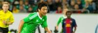 Talent Jungbin Park kommt vom VfL Wolfsburg zum KSC – Neun Bundesligapartien mit Greuther Fürth